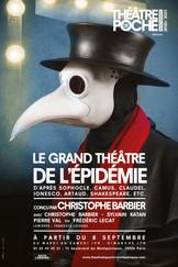 Le Grand théâtre de l'épidémie