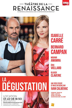 La_Dégustation.jpg