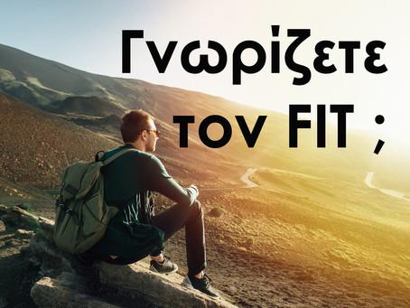 Γνωρίζετε τον FIT ;
