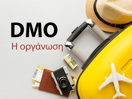 DMO : Η οργάνωση