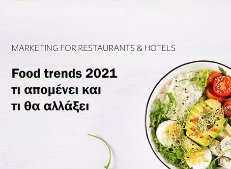 Food trends 2021 - Απαντήσεις στις τρέχουσες ανάγκες και μεταβαλλόμενες αξίες