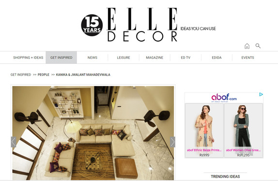 Get Inspired - Elle Decor - We are designers of the week