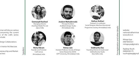 Jwalant is invited by Design Innovation and Craft Resource Centre (DICRC), CEPT to speak about Craft