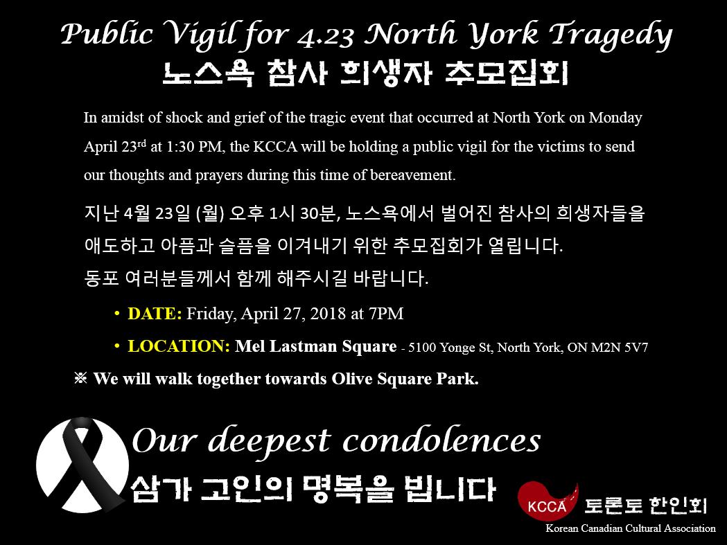 Public Vigil Notice English first