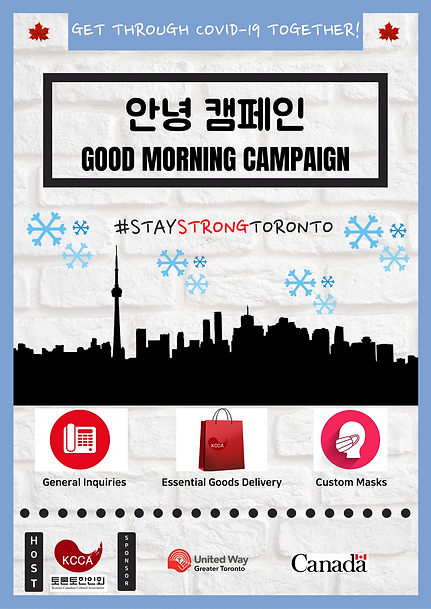 Good Morning Campaign Poster 3.png