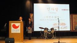 KCCA President, Jin Soo Lee