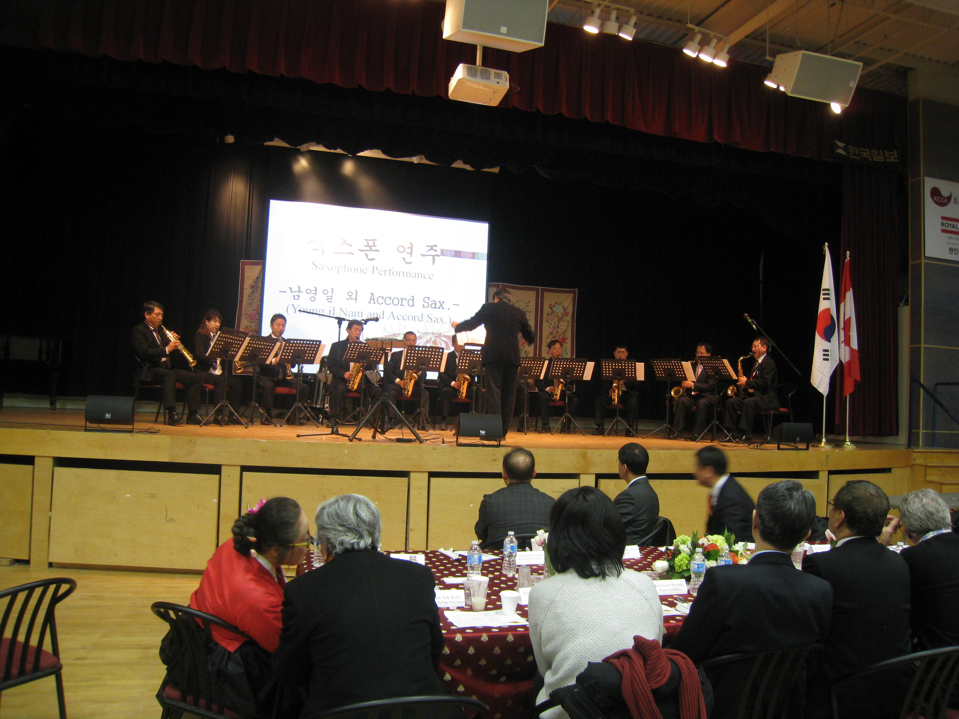 Korean New Year Celebration