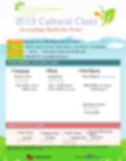 KCCA class poster_ENG.jpg