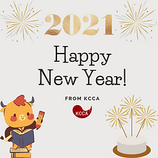 2021 New Year Greetings.png