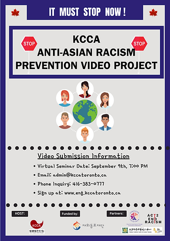 KCCA Anti-Racism Video Project Poster.png