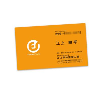 『江上車体』ロゴ・名刺デザイン