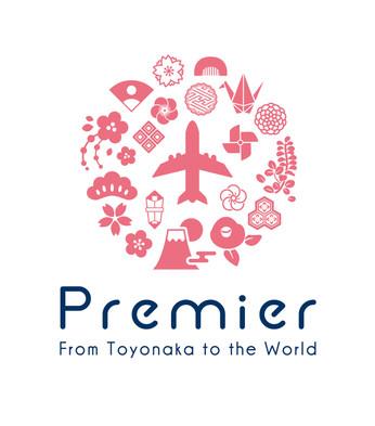『premier』ロゴデザイン