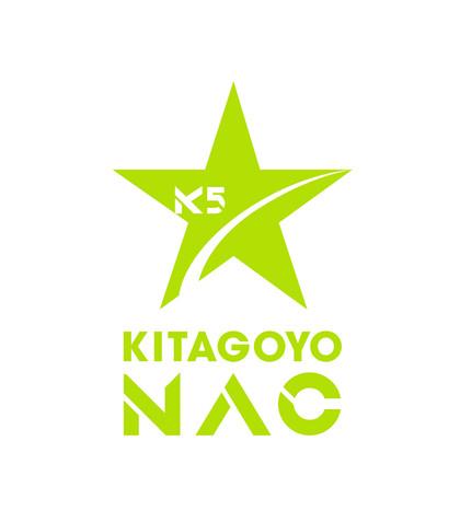 北五葉陸上クラブ『NAC』ロゴ