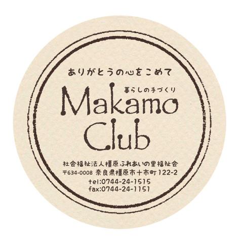 『MakamoClub』ロゴシールデザイン
