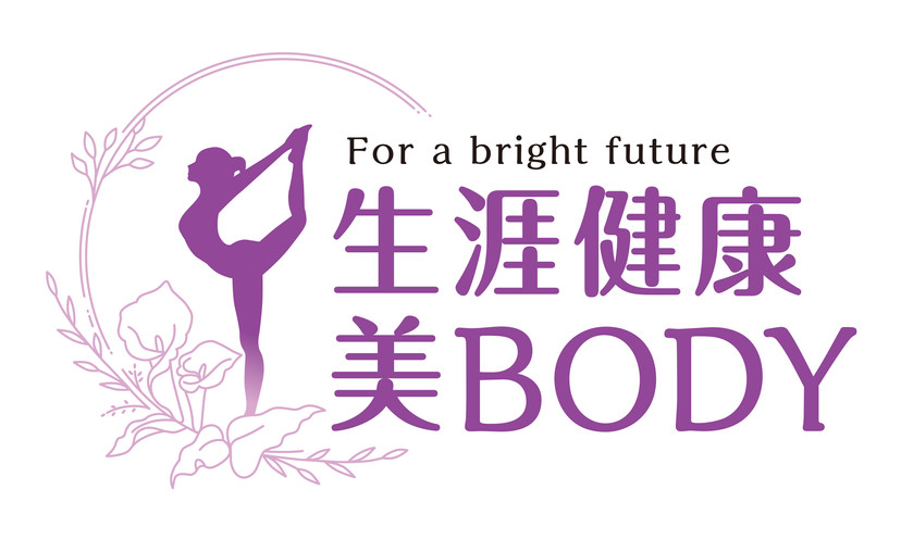 『生涯健康美Body』ロゴデザイン