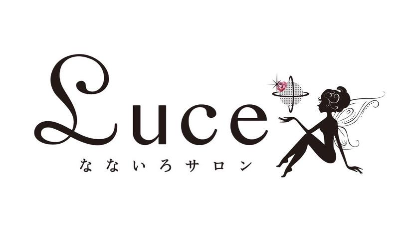 『Luceなないろサロン』ロゴデザイン