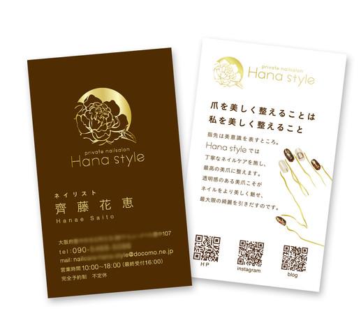 『Hana style』ロゴ・名刺デザイン