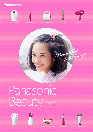 Panasonic 外国人観光客用パンフレット