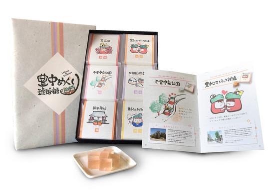 ふるさと納税返礼品&豊中土産『豊中めぐり琥珀糖』パッケージ&冊子デザイン