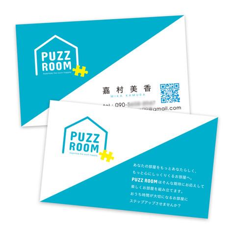 『PUZZ ROOM』ロゴ・名刺デザイン・コンセプトコピー