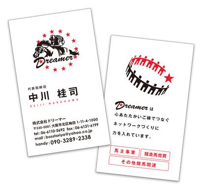 『株式会社ドリーマー』ロゴ・名刺デザイン