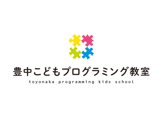 『豊中こどもプログラミング教室』ロゴ