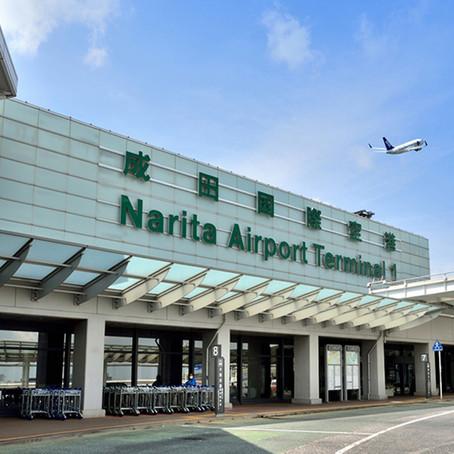 De Narita Airport jusque Tokyo
