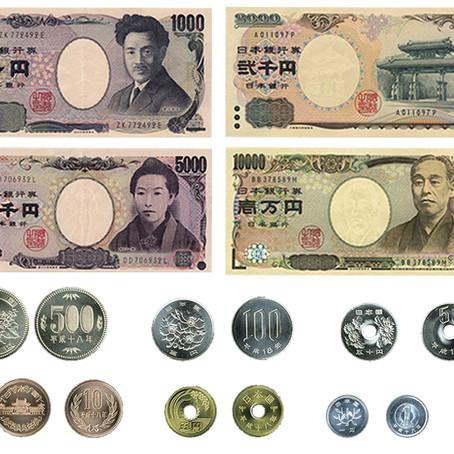 Tout savoir sur le yen