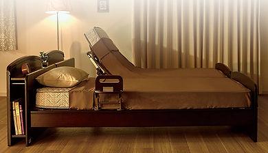 電動ベッド 自立支援ベッド
