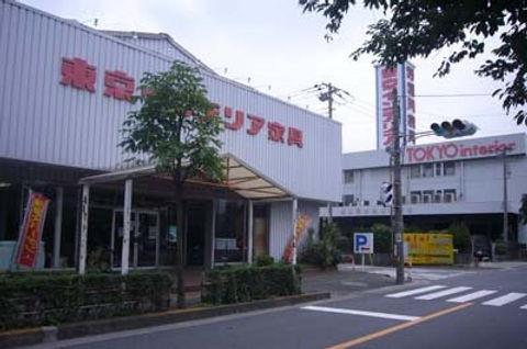 東京インテリア 竹ノ塚店