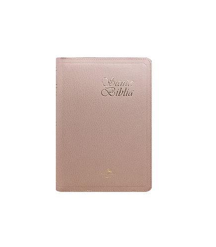 Biblia con índice/canto dorado, crema