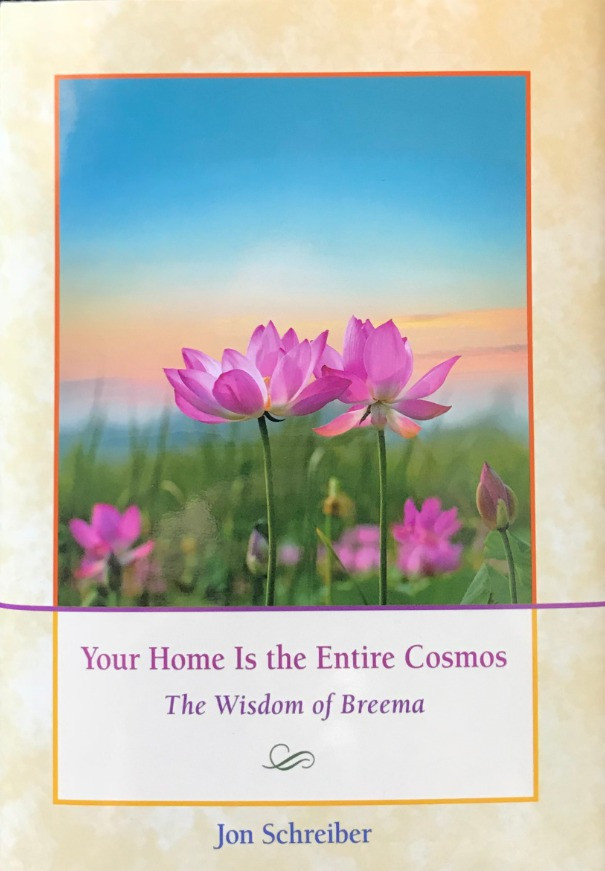 Your Home Is the Entire Cosmos