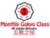 Gokyo Class kanji.jpg