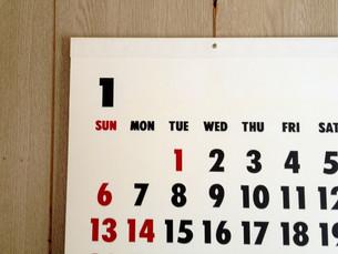 特定期間の数字を取得:日付関数Ver.