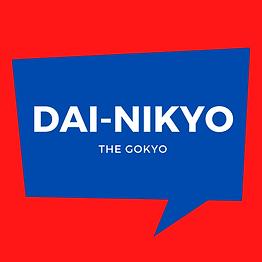 Dai-ikkyo (1).png
