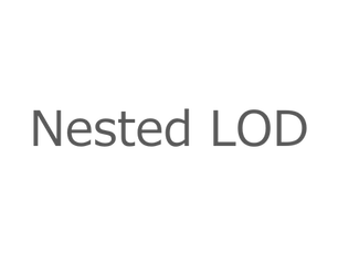 Nested LODを本気で理解する