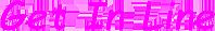 Logo-GetItLine-bearbeitet.png