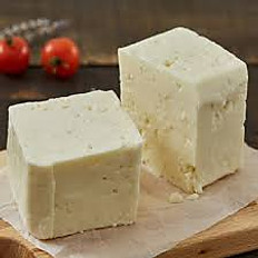 Ezine cheese (225 gr)