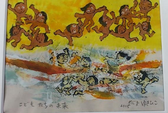 平和を願う子どもの本と絵の展示会