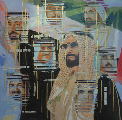 UAE UNION