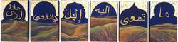 Rumi (6 Panels)