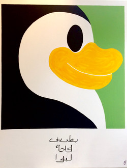 Liwa Oasis Penguin