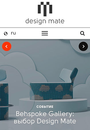 Design Mate RU.JPG