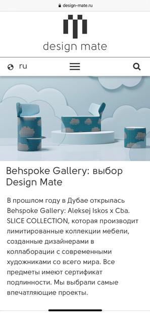 Design mate.JPG