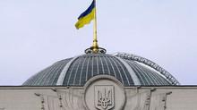 Закон Украины №4941-д «Об энергетической эффективности зданий».