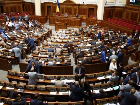 Закон Украины №5598 «О Фонде энергоэффективности»