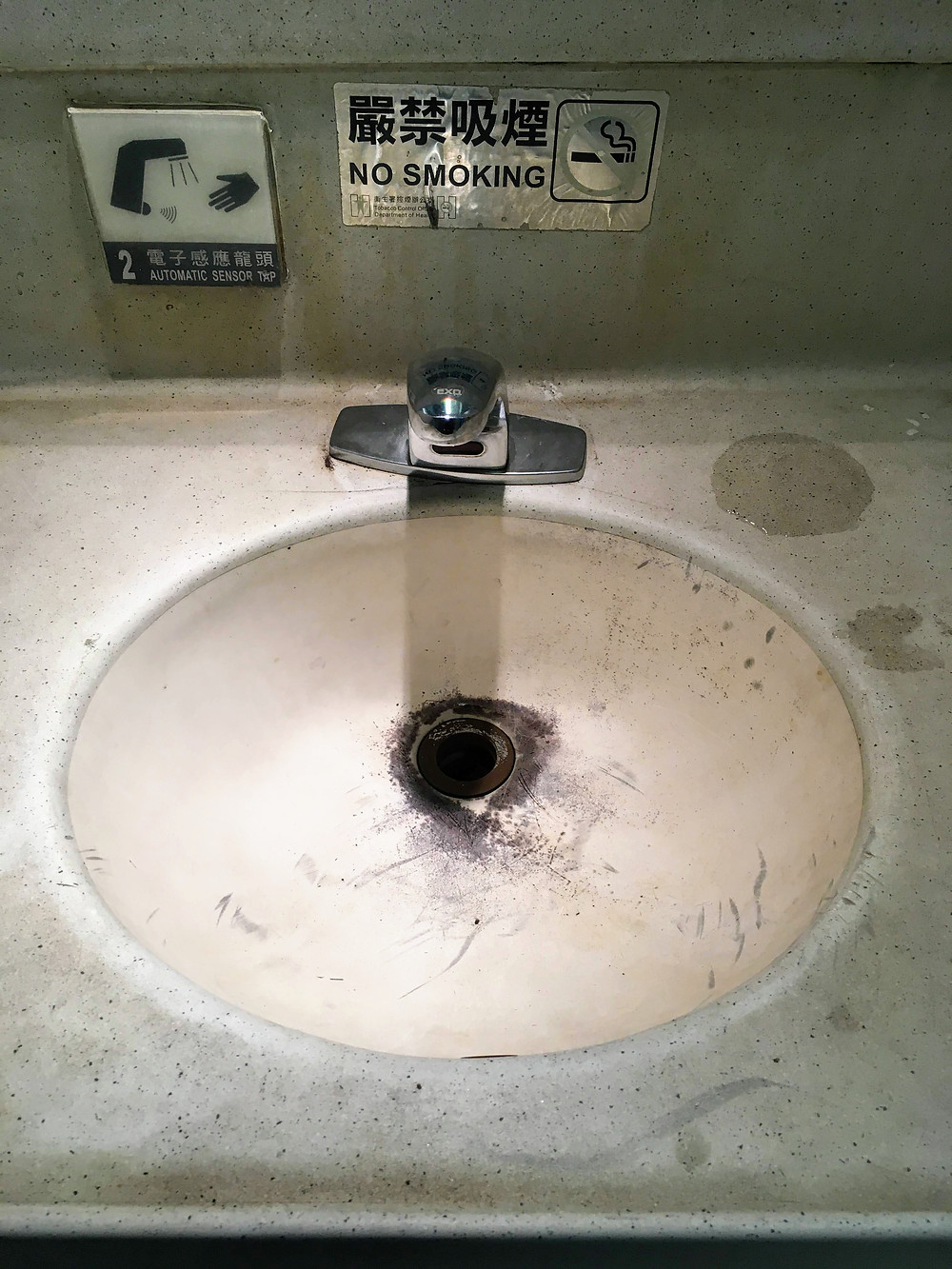 Common Setting of Sink and Tap Found in Country Park's Toilet