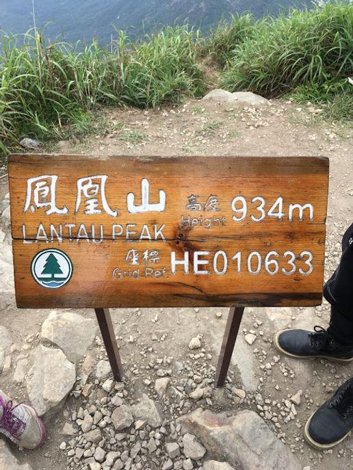 Lantau Peak Signage.JPG