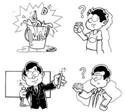 Cartoon13.jpg