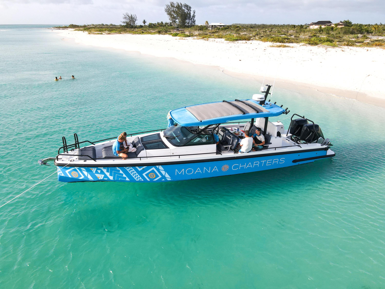 Moana I Day Cruise (2hr)